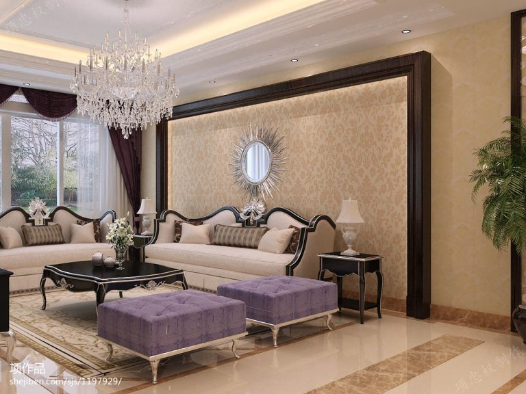Modern living room color ideas