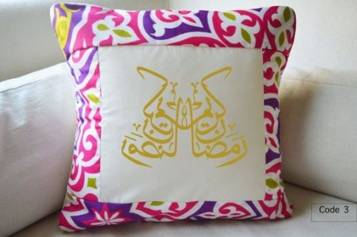 pillow ideas for Ramadan 2018
