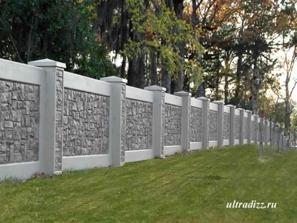 Privacy Fence Ideas-fence made of concrete panels