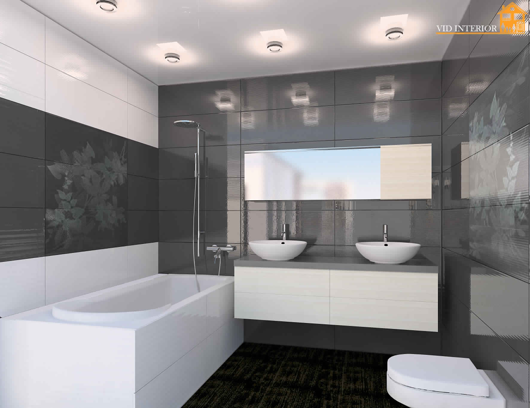 Smallest Bathtub size-modern design