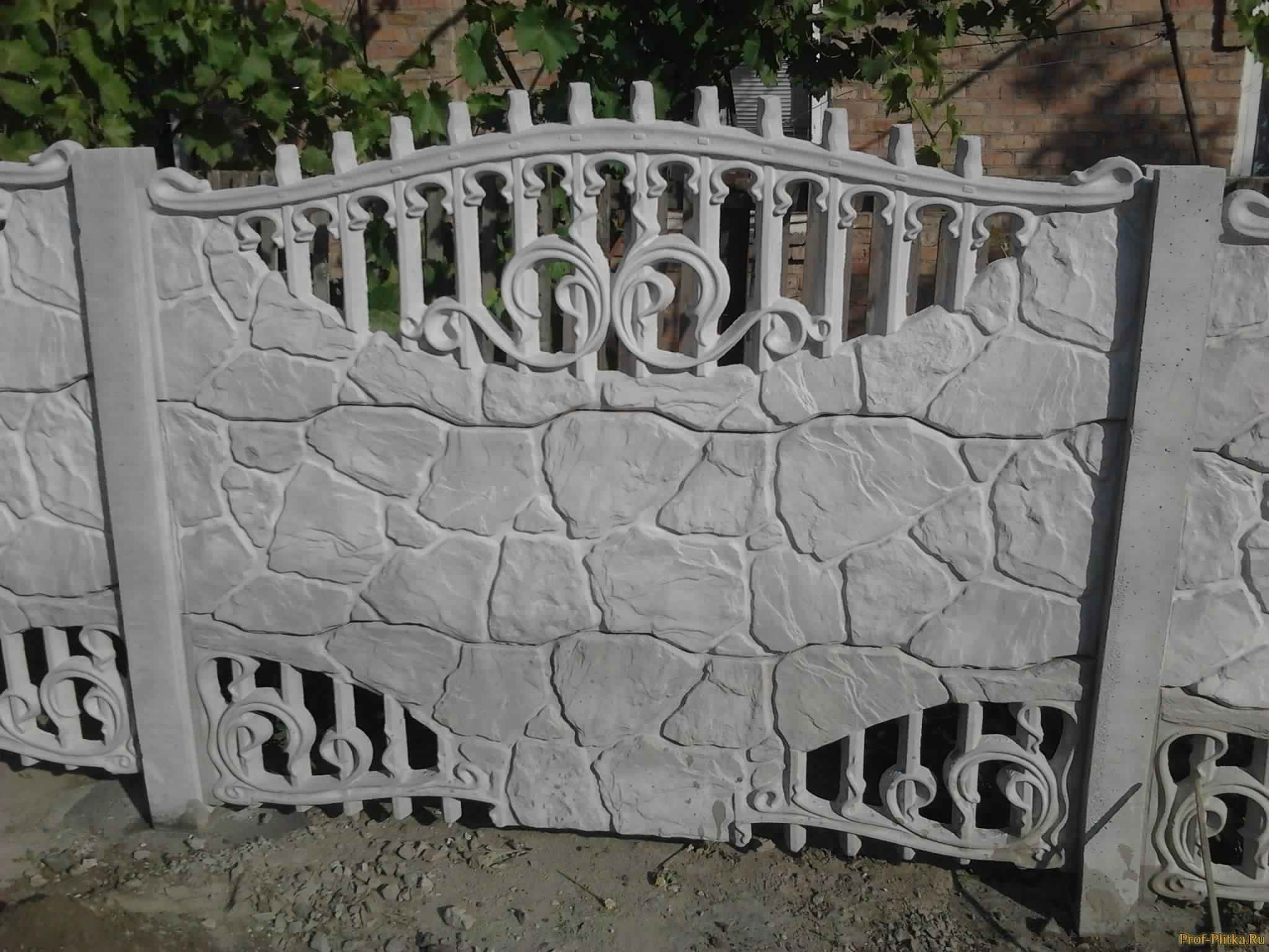 Privacy Fence Ideas-raw materials for the production of concrete fence